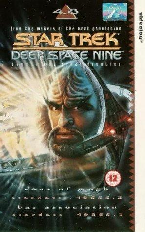 Star Trek - Deep Space Nine 44