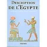 DESCRIPTION DE L'EGYPTE. Publiée par les ordres de Napoléon Bonaparte, édition complète