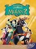 Mulan 2 [Edizione: Regno Unito] [Edizione: Regno Unito]