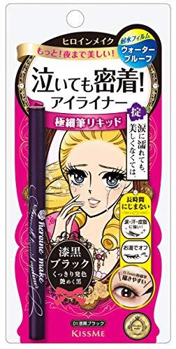 Heroine Make SP smooth liquid eyeliner super keep