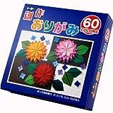 Origami-Großpackung, 500 Blatt in 60 Farben, 15cm x 15cm