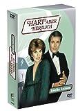 Hart aber herzlich - Zweite Season (5 DVDs)
