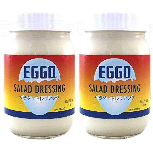 ego-eggo-16ozx2-este-aderezo-para-ensaladas
