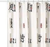 Sealskin 231731314 Duschvorhang, Mandarin, 180 x 200 cm