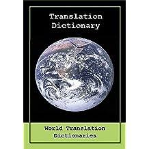 TRANSLATION DICTIONARY - English to Catalan and Catalan to English (Diccionari de traducció - Anglès al català i en català a Anglès) Updated (English Edition)