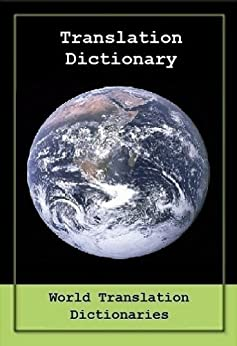 TRANSLATION DICTIONARY - English to Portuguese and Portuguese to English (DICIONÁRIO DE TRADUÇÃO - Inglês para Português e Português para Inglês) by [World Translation Dictionaries]
