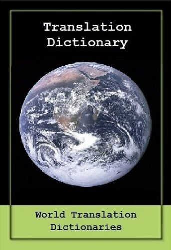 TRANSLATION DICTIONARY - English to German and German to English (Übersetzung Wörterbuch - Englisch-Deutsch und Deutsch auf Englisch) (English Edition)