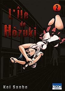 "Afficher ""L'île de Hôzuki n° 2"""