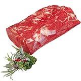 Produkt-Bild: Roastbeef vom bayerischen Rind ? Landmetzgerei Schiessl ?