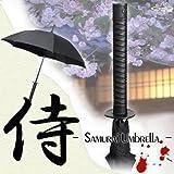 Creative Craft Samurai Schwert Ninja Regenschirm