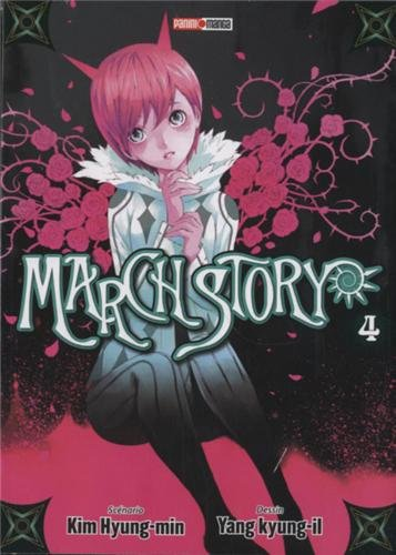 March Story Vol.4