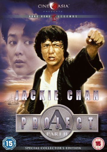 Project A 2 [DVD] by Jackie Chan (Jackie Chan Project A)