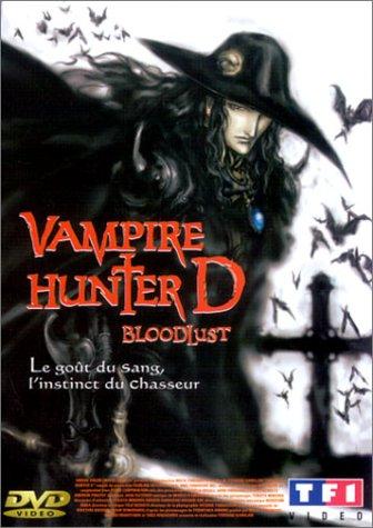 Vampire Hunter D, Bloodlust - Édition 2 DVD