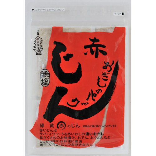 """[Kyoto Une """"T] Odashi Pack Jin-rot (ohne Additive)"""