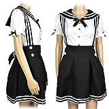 CoolChange Cosplay Schulmädchen Uniform, Schwarz, Größe: S