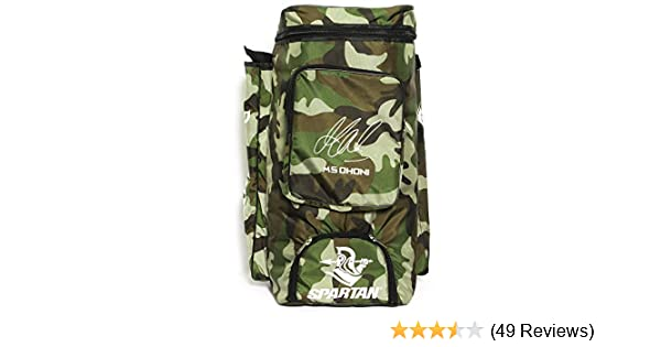caaeca8a51af Buy Spartan Ms Dhoni Cricket Kit Camouflage Backpack- White Print Online at  Low Prices in India - Amazon.in
