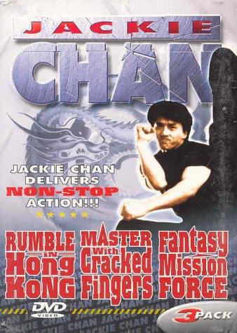 jackie-chan-collection-import-usa-zone-1