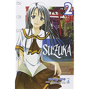 Suzuka: 2