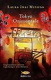Tokyo Orizzontale