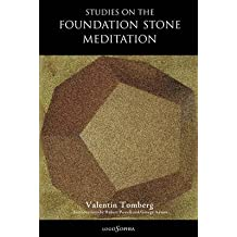 [(Studies on the Foundation Stone Meditation)] [By (author) Valentin Tomberg ] published on (April, 2010)