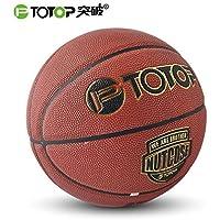 Ballylelly Tamaño 7 Sudor-absorción de Cuero de PU Baloncesto Profesionales de Deportes Práctica Indoor Outdoor Training Baloncesto