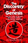 The Discovery of Genesis: How the Tru...