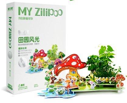 Bauernhof Spaß Einpflanzen 3D puzzle kleine Farm Vorteile DIY Papier Architekturmodell von geistiges Kind Spielzeug (Pastorale Ansicht des Windes)