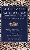 Al-Ghazali's Path to Sufism