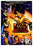 Star Wars Rebels: Season 1 [3DVD] [Region 2] (Deutsche Sprache)
