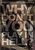 Why Don't You Play kostenlos online stream