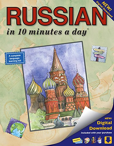 10 minutes a day: Russian (10 Minutes a Day Series)