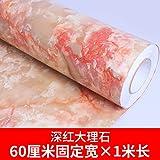 GFEI marmor arbeitsplatte stehenlassen design, farbe aufkleber / alte möbel, renovierten aufkleber / lack - garderobe, pvc, wasserdichte schranktür, 60cm * 1,ein