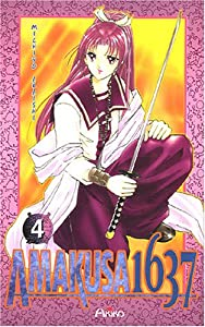 Amakusa 1637 Edition simple Tome 4
