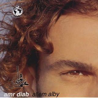 Allem Albi