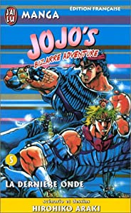 Phantom Blood - Jojo's Bizarre Adventure Saison 1 Edition simple Tome 5