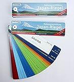 Japan-Riegel: Reisesprachführer zum Zeigen (Sprachriegel)