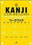 Japonais Livres anglais et étrangers