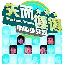 Ou Xiang Poster (Album Version)