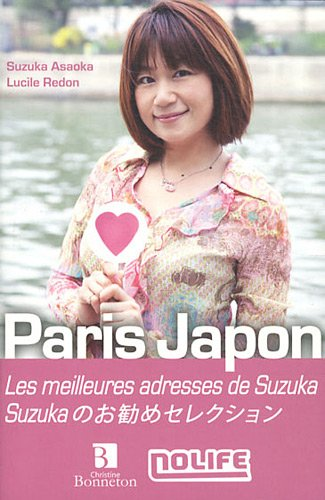 Paris Japon