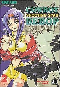 CowBoy Bebop - Shooting Star Edition simple Tome 2