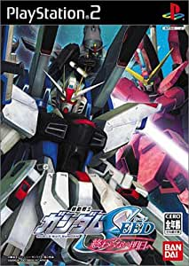 Mobile Suit Gundam Seed: Never Ending Tomorrow[Japanische Importspiele]