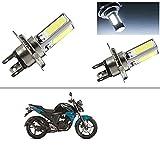 #9: AutoStark LED Headlight Bulb High Power low and High Beam (White) For Yamaha FZ-S