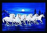 PAF Vastu Seven Lucky Running Horses Framed Wall Art Paintings (Wood,35cmx 2Cmx 50Cm)