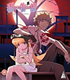 Nekomonogatari Black [Blu-ray]