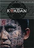 Kwaidan (Kaidan) - Criterion Collection [Import USA Zone 1]