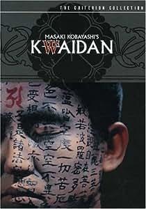 Criterion Collection: Kwaidan [DVD] [1965] [Region 1] [US Import] [NTSC]