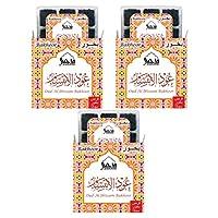 Dukhni Oudh Bakhoor Maamoul - Oud Al Ibtisam (Set of 3)