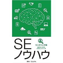 SEnouhau monitaringuhen kimitusei kanzensei kayousei sybertou: version1 (Japanese Edition)