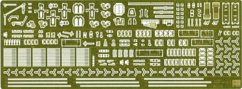 Imagen principal de Hasegawa - Vehículo de juguete escala 1:350 (qg28)