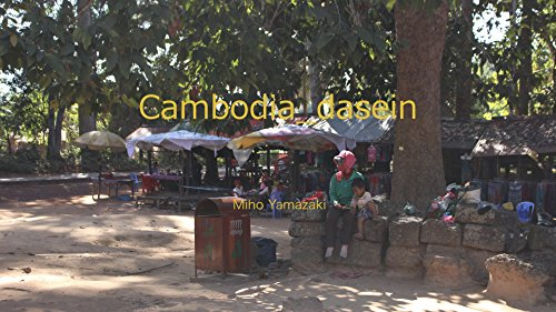 cambodia-dasein-borderlands-japanese-edition